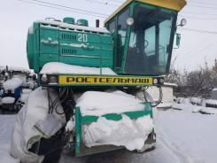 Ростсельмаш ДОН 1500Б, 2006
