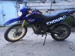 Cronus Enduro 200-1, 2014