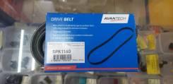 Ремень Avantech 5PK1140
