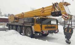 Liebherr LTM 11200-9.1, 1991