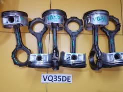 Поршень, шатун Infiniti, Nissan VQ35