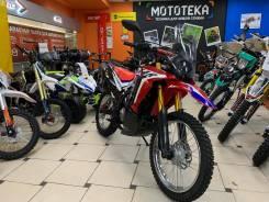 Мотоцикл Motoland Dakar ST NEW 2020, 2020