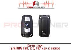 Корпус ключа зажигания BMW 3-х кнопочный