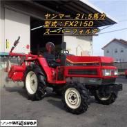 Yanmar FX215