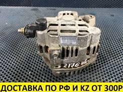 Контрактный генератор Mitsubishi 4G69. 4pin. 110Ампер. Оригинал CU5W
