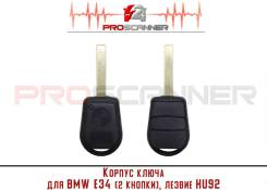 Корпус ключа зажигания BMW 3 (E46), 5 (E34, E39), 7 (E38), Z E31