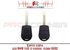 Корпус ключа зажигания для BMW E46 (БМВ) 3 кнопки