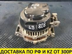 Генератор Mazda 3 MPS/Mazda 6 MPS/CX-7/Axela/Atenza контрактный
