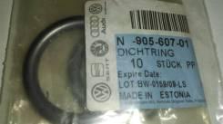 N90560701 VAG кольцо уплотнительное