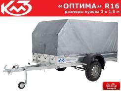 """Прицеп """"Оптима"""" Off-Road кузов 3х1,5 м (тент 1,5м)"""