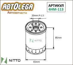 Фильтр масляный Nitto 4HM-113 Honda #16A D13B D15B D17A G20A K20A J30A