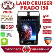 Автомагнитола Toyota Land Cruiser 150(2018+). PX6. DSP. CarPlay.