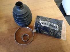 7020-270150-1000 Пыльник шруса внешний комплект