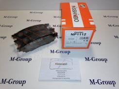 Колодки тормозные задние Nisshinbo NP1112 GP02349 Оригинал Япония