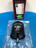 Фильтр топливный J1331025