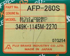 Колодки тормозные дисковые задние FBL AFP-260S комплект