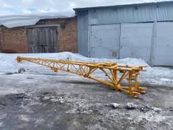 Удлинитель стрелы (гусек) 9 метров для автокранов КС-55713