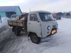 УАЗ, 1980