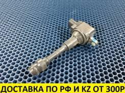 Катушка зажигания Infiniti FX45/M45/Q45/QX56 VK45/VK56/TB48