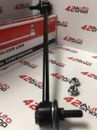 Стойка стабилизатора Toyota Camry 07-11, Lexus ES350 07-12 CLT-57