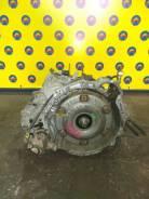 АКПП Toyota Corona Premio 1998-2001 ST210 3S-FSE [9252]