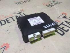 Блок управления замками Lexus Rx330 2003 [8922248010] MCU38L-Awagka 3MZFE