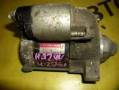 Стартер Suzuki Alto Hustle [GR233SU018] HD11V K6A