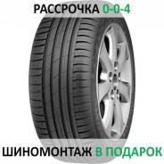 Cordiant Sport 3, 225/45 R17 94V