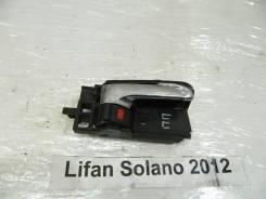Ручка двери Lifan Solano Lifan Solano 2012, правая передняя