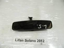 Зеркало салона Lifan Solano Lifan Solano 2012