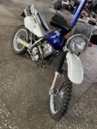 Suzuki Djebel 250, 2005