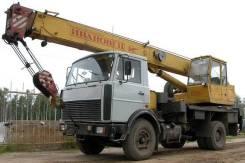 Кран Ивановец 14 тонн . вылет 14 метров
