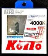 Лампы галогенные Koito Whitebeam P0759W . H9. Комплект 2 шт. В наличии!