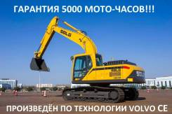 SDLG E6210F, 2020