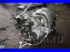 Двигатель контрактный toyota 2AZFE