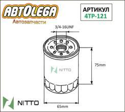 Фильтр масляный Nitto 4TP-121 Toyota E# A# S# 4/5K SZ NZ ZZFE