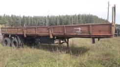 ОдАЗ 9385, 1991