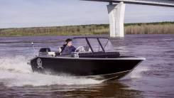 Моторная лодка Триера 460FISH