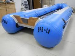 Продам лодку катамаранного типа (Катабот) Zebec SPB-14