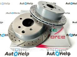 Диски тормозные задние перфорированные G-brake GFR-20833L | GFR-20833R