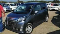 Запчасти Daihatsu move