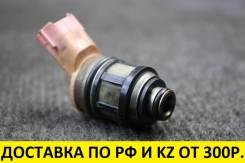 Форсунка топливная Subaru (OEM 16611AA170)