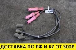 Провода высоковольтные Subaru Forester/Impreza/Legacy 1.5/1.6/1.8/2.0