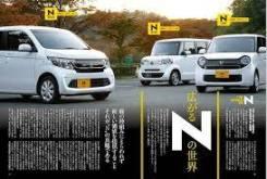Запчасти Honda N-WGN N-ONE N-BOX