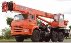 Кран автомобильный КС-55713-5К-3