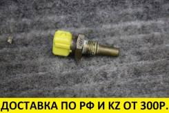 Датчик температуры ОЖ Nissan (OEM 22630V5010)