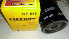 OP546 Filtron фильтр масляный