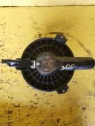 Мотор печки Nissan FUGA [23211]