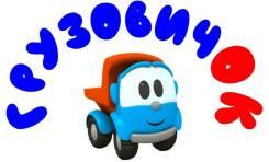 Грузоперевозки, бортовой м/гр 4WD, 500 р/ч.