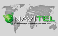 Обновление для навигатора (Navitel)